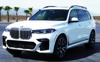 الصورة: الصورة: «BMW X7».. مزايا قيادة مرنة
