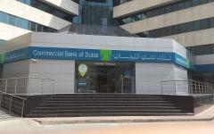الصورة: الصورة: بدء تملك الأجانب بنسبة 40% في بنك دبي التجاري اعتبارا من اليوم