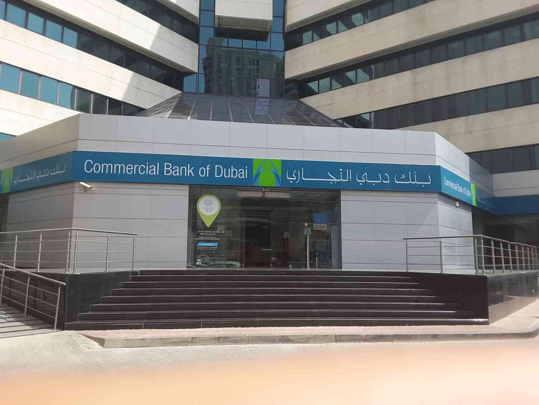 بدء تملك الأجانب بنسبة 40 في بنك دبي التجاري اعتبارا من اليوم