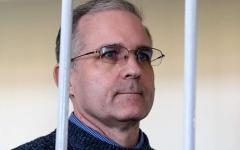 الصورة: الصورة: روسيا تحكم بالسجن 16 عاما على أمريكي متهم بالتجسس