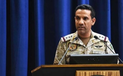 """الصورة: الصورة: قوات التحالف تسقط """"مسيرة مفخخة"""" أطلقتها المليشيا الحوثية باتجاه خميس مشيط"""
