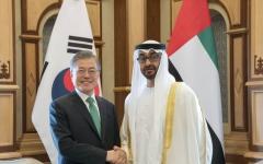 الصورة: الصورة: محمد بن زايد يتلقى رسالة خطية من الرئيس الكوري الجنوبي بمناسبة 40 عاماً على العلاقات