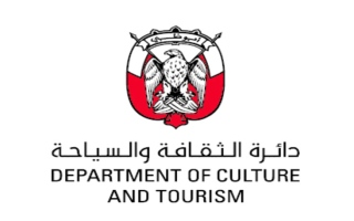 الصورة: الصورة: مواقع أبوظبي الثقافية تستقبل زوارها قريباً