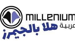 """الصورة: الصورة: تويتر و"""" ميلينيوم العربية"""" يطلقان أول برنامج عربي للرياضات الإلكترونية #هلا_بالجيمرز"""