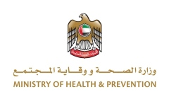الصورة: الصورة: الإمارات تعلن تسجيل 346 إصابة جديدة بفيروس كورونا