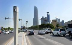 الصورة: الصورة: أبوظبي تسمح للمواطنين والمقيمين بالخروج من الإمارة بدون تصريح