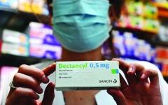 الصورة: الصورة: أول اختراق طبي للجائحة عقار شائع ينقذ ثلث المصابين