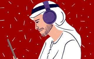 الصورة: الصورة: «حيّ دبي» يطلق  قوائم موسيقية  على «آبل ميوزيك»