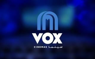 """الصورة: الصورة: استبيان عملاء """"ڨوكس سينما"""": 98% يرون أن قطاع السينما سيستعيد نشاطه"""