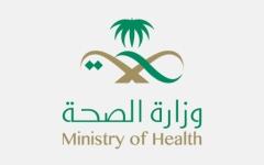 الصورة: الصورة: السعودية تسجل 4919 إصابة جديدة بكورونا
