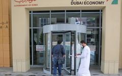 """الصورة: الصورة: اقتصادية دبي: العودة الكاملة لمكاتب للقطاع الخاص """"اختيارية"""""""