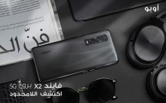 الصورة: الصورة: أوبو تطلق «فايند X2 برو» بالشراكة مع «اتصالات» في سوق الإمارات