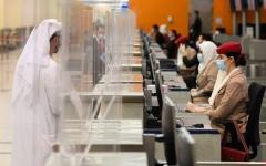 الصورة: الصورة: الإمارات تعلن تفاصيل إجراءات السفر للمواطنين والمقيمين