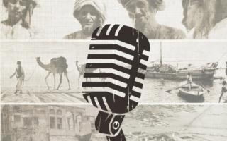 الصورة: الصورة: الأرشيف الوطني يواصل جهود إنجاز «ذاكرتهم تاريخنا 2» عن بُعد