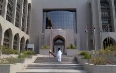 الصورة: الصورة: المركزي الإماراتي: البنوك استخدمت 44 مليار درهم من السيولة التحفيزية