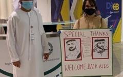 الصورة: الصورة: مسافرة تشكر محمد بن راشد وحمدان بن محمد لمواقفهما الإنسانية