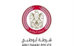 الصورة: الصورة: شرطة أبوظبي تنفي وفاة مواطن بسبب الجوع في الصحراء وتكشف الواقعة