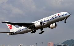 الصورة: الصورة: أمريكا ترفض طلب شركات الطيران الصينية بالقيام برحلات إضافية