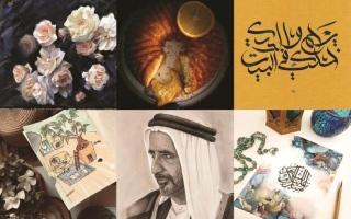الصورة: الصورة: دبي للثقافة تدعم «يونايتد آرت إميريتس» بنتاج «لنبدع معاً»