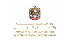 الصورة: الصورة: الإمارات تؤكد تضامنها ووقوفها إلى جانب مصر في حماية أمنها واستقرارها