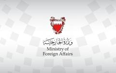 الصورة: الصورة: البحرين تعرب عن تضامنها مع مصر وحقها المشروع في الدفاع عن أمنها القومي