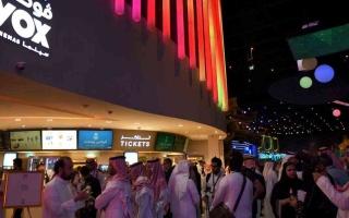 الصورة: الصورة: السعودية تفرض شروطاً على الأفراد ودور السينما لعودة عروض الأفلام