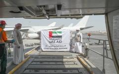 الصورة: الصورة: الإمارات ترسل مساعدات طبية إلى أذربيجان لدعمها في مكافحة فيروس كورونا