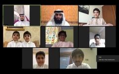 """الصورة: الصورة: """"مراكز مكتوم لتحفيظ القرآن"""" تعقد 246 حلقة تحفيظ عن بعد"""
