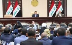 الصورة: الصورة: كورونا يضرب مجلس النواب العراقي بقوة