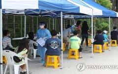 الصورة: الصورة: انخفاض إصابات كورونا اليومية في كوريا الجنوبية وأستراليا تعزل ملبورن