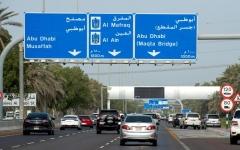 الصورة: الصورة: السماح بالتنقل والحركة بين أبوظبي والعين والظفرة اعتبارا من الغد