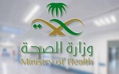 الصورة: الصورة: السعودية تسجل 3393 إصابة جديدة بكورونا