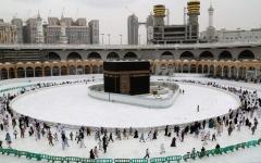 الصورة: الصورة: السعودية تقرر إقامة حج هذا العام بأعداد محدودة جدًا من المقيمين داخل المملكة