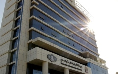 الصورة: الصورة: بحث تقنيات الرقابة في هيئات أسواق المال العربية