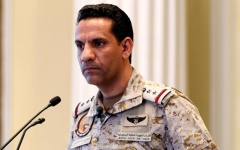 الصورة: الصورة: التحالف: اعتراض طائرات مفخخة حوثية باتجاه السعودية