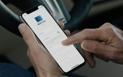"""الصورة: الصورة: تطبيق جديد يسمح بفتح السيارة باستخدام """"آيفون"""""""