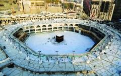 الصورة: الصورة: السعودية تقرّر إقامة الحج بأعداد محدودة لمقيمي الداخل والإمارات تشيد