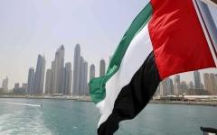 """الصورة: الصورة: الإمارات ترسل مساعدات طبية إلى تايلاند لمكافحة """"كورونا"""""""