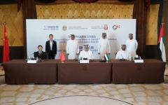 الصورة: الصورة: الإمارات تطلق المرحلة الأولى للتجارب السريرية الثالثة للقاح محتمل لفيروس كورونا