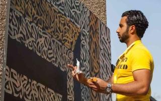 الصورة: الصورة: «دبي للثقافة» تنثر ألق الغرافيتي في أنحاء دانة الدنيا