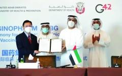 الصورة: الصورة: الإمارات تطلق المرحلة الأولى للتجارب السريرية الـ3 للقاح محتمل لـ«كورونا»