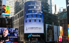 """الصورة: الصورة: ناسداك دبي ترحب بإدراج صكوك بـ 500 مليون دولار من """"الشارقة الإسلامي"""""""