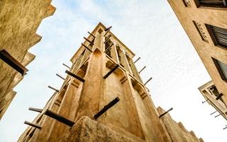 الصورة: الصورة: «دبي للثقافة»  تنظم ندوة افتراضية عن التراث العمراني العربي