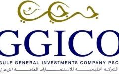 """الصورة: الصورة: 1.7 مليار درهم الخسائر المتراكمة لـ """"الخليجية للاستثمارات"""""""