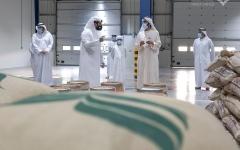 """الصورة: الصورة: محمد بن راشد: """"الإمارات أسست رصيداً من الثقة كمركز اقتصادي له ثقله وشريك يمكن الاعتماد عليه في كافة الأوقات"""""""