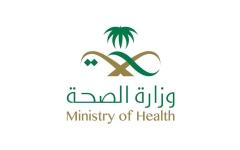 الصورة: الصورة: السعودية تسجل 3372 إصابة جديدة بفيروس كورونا