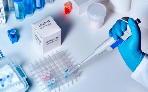 الصورة: الصورة: وكالة الأدوية الأوروبية توصي باستعمال رمديسيفير لعلاج كورونا