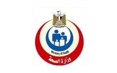الصورة: الصورة: مصر تسجل 1569 حالة إيجابية جديدة لفيروس كورونا.. و 83 حالة وفاة
