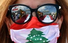 الصورة: الصورة: لبنان.. الاحتجاجات والاشتباكات تعود إلى الشارع