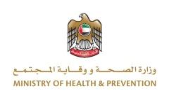 الصورة: الصورة: الإمارات تسجل 410 إصابات جديدة بكورونا